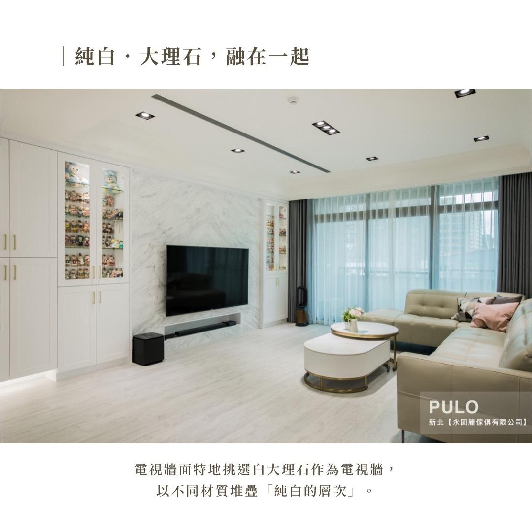 7種客廳設計裝潢風格!輕鬆掌握室內設計重點元素-自然高雅格調