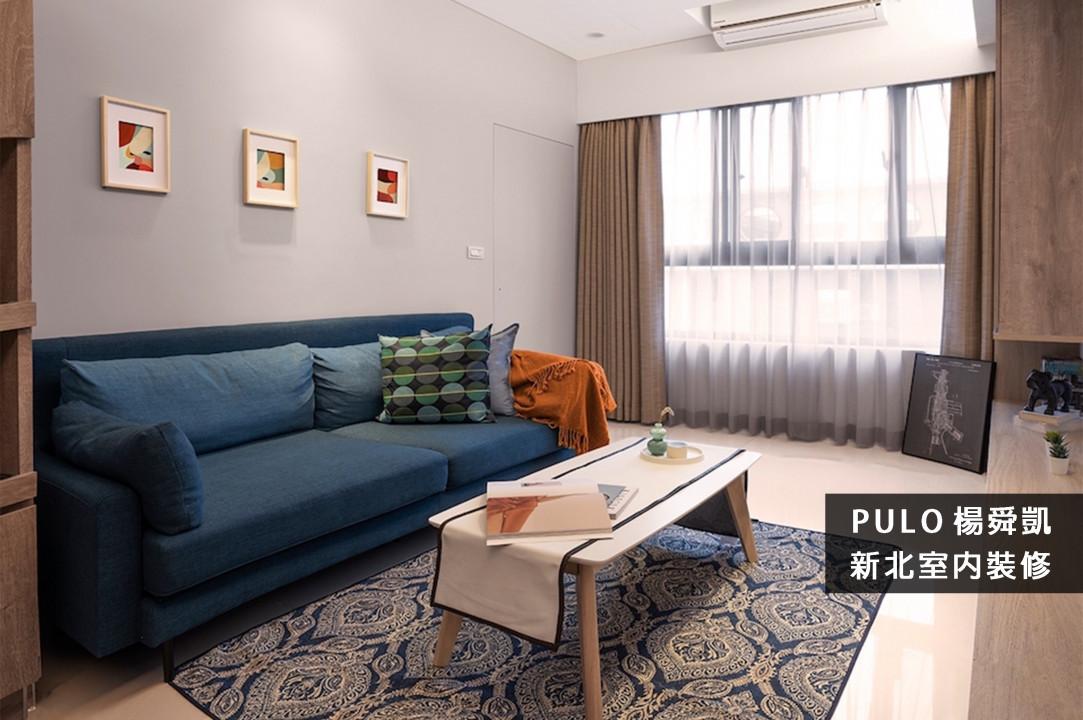 7種客廳設計裝潢風格!輕鬆掌握室內設計重點元素-舒適跳色知性風