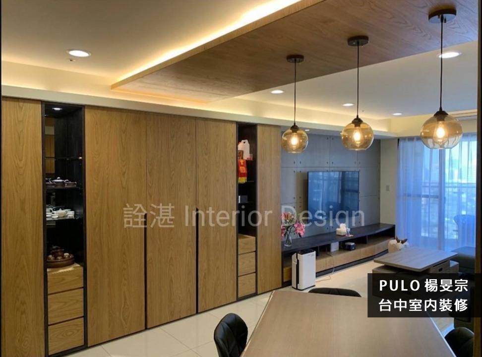 7種客廳設計裝潢風格!輕鬆掌握室內設計重點元素-現代簡約質感
