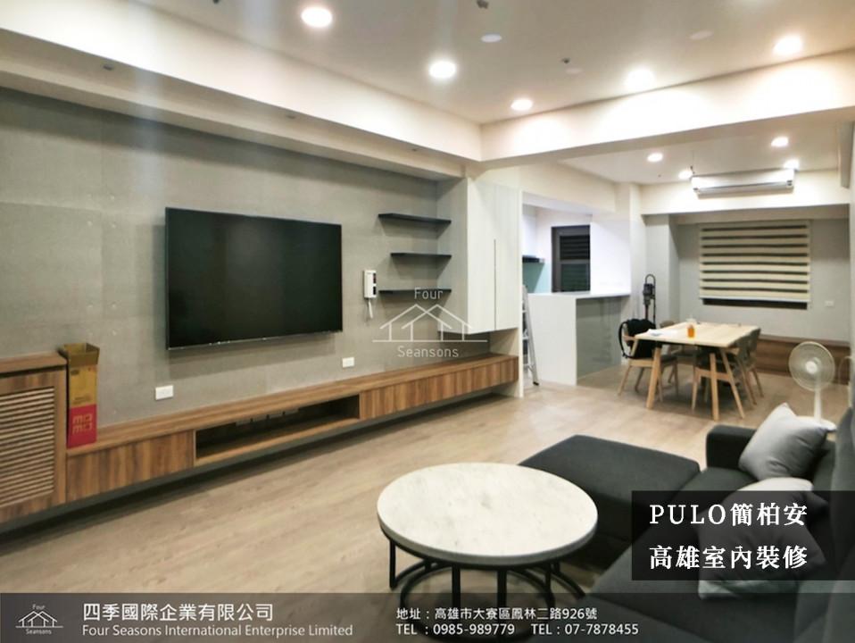挑選仿清水模板材作為主牆重點,以一字型電視櫃搭配木作層板,打造大方簡約風格,同時具有收納及牆面簡潔的特點,而層板部分則採用長短交錯,避免讓線條造成生硬。而牆面風格與木頭地板相輔相成,讓空間更多了溫潤感。-PULO裝潢平台