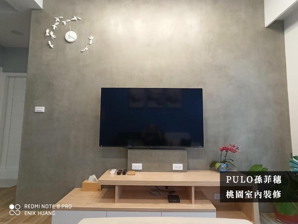 電視主牆以大片仿清水模為客廳整體風格,電視櫃則以原木及白色做搭配,不僅不影響主牆色調,又能為客廳點出重點。電視下方為電器打造方形整理盒,揮別雜亂的線路。電視櫃則採不規則造型,讓幽靜氛圍的主牆下增添活力。-PULO裝潢平台